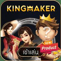 kingmaker789